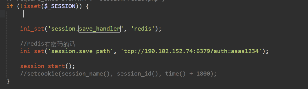 redis_session-3.PNG